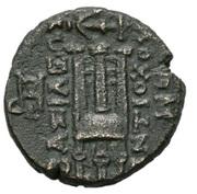 Bronze Æ18 - Antiochos II Theos -  reverse