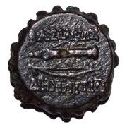 AE20 - Demetrius I Soter (Antioch mint) – reverse