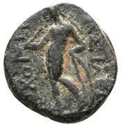 Bronze Æ10 - Antiochos III – reverse