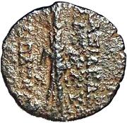 Bronze Æ11 - Antiochos IX (Antioch) – reverse