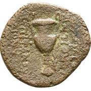 Bronze Æ16 - Antiochos VI – reverse