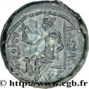 Chalkon - Antiochus IV Epiphanes (Samaria) – reverse