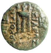 Chalkon - Antiochus II Theos (Sardis, Lydia) – reverse