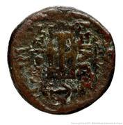 Dichalkon - Antiochos II Theos – reverse