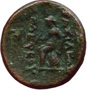 Dichalkon - Seleukos II Kallinikos -  reverse