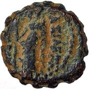 Dichalkon - Antiochus IV Epiphanes (Ake) – reverse