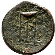 Bronze Æ18 - Antiochos II Theos – reverse