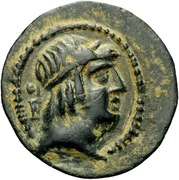 Dichalkon (Seleukeia ad Kalykadnon) – obverse