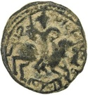 Fals - Kaykhusraw I (Horseman type - Seljuq sultans of Rum - Anatolia) – obverse