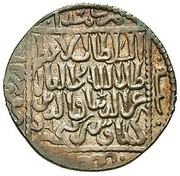 Dirham - Kayka'us II (Seljuq sultans of Rum - Anatolia - Konya mint) – reverse