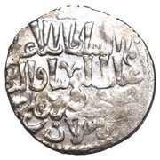 Dirham - Kaykhusraw III (Seljuq sultans of Rum - Anatolia) – obverse