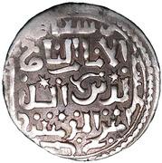 Dirham - Kayqubād I (Seljuq sultans of Rum - Anatolia - Konya mint) – obverse