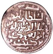 Dirham - Kayqubād I (Seljuq sultans of Rum - Anatolia - Konya mint) – reverse