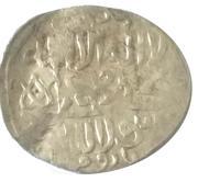 Dirham - Ala ad-Din Kayqubad III (Seljuq sultans of Rum - Anatolia) – obverse