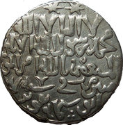 Dirham - Kaya'us II / Qilij Arslan IV / Kayqubad II - 1250-1260 AD (Seljuq sultans of Rum - Anatolia) – obverse