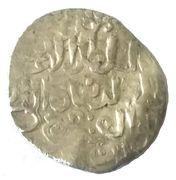 Dirham - Ala ad-Din Kayqubad III (Seljuq sultans of Rum - Anatolia) – reverse