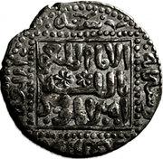 Dirham - Kaykhusraw II (Two rosettes type - Seljuq sultans of Rum - Anatolia - Sivas mint) – obverse