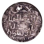 Dirham - Kayqubād I (type 4 - Seljuq sultans of Rum - Anatolia - Sivas mint) – obverse