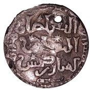 Dirham - Kayqubād I (type 4 - Seljuq sultans of Rum - Anatolia - Sivas mint) – reverse