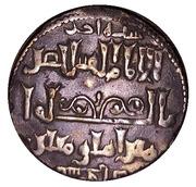 Dirham - Kayqubād I (type 3 - Seljuq sultans of Rum - Anatolia - Sivas mint) – obverse