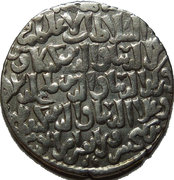 Dirham - Kaya'us II / Qilij Arslan IV / Kayqubad II - 1250-1260 AD (Seljuq sultans of Rum - Anatolia) – reverse