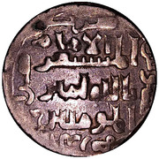 Dirham - Kayqubād I (type 2 - Seljuq sultans of Rum - Anatolia - Sivas mint) – obverse