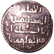 Dirham - Kaykhusraw II (type 2 - Seljuq sultans of Rum - Anatolia) – obverse
