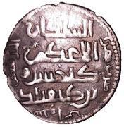Dirham - Kaykhusraw II (type 2 - Seljuq sultans of Rum - Anatolia) – reverse