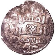 Dirham - Kayqubād I (type 5 - Seljuq sultans of Rum - Anatolia - Sivas mint) – obverse