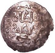 Dirham - Kayqubād I (type 5 - Seljuq sultans of Rum - Anatolia - Sivas mint) – reverse