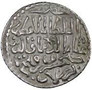 Dirham - Kaykhusraw III - 1265-1284 AD (Seljuq sultans of Rum - Anatolia) – obverse