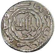 Dirham - Kaykhusraw III - 1265-1284 AD (Seljuq sultans of Rum - Anatolia) – reverse