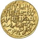 Dinar - Kaya'us II / Qilij Arslan IV / Kayqubad II (Seljuq sultans of Rum - Anatolia) – obverse