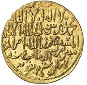 Dinar - Kaya'us II / Qilij Arslan IV / Kayqubad II - 1250-1260 AD (Seljuq sultans of Rum - Anatolia) – obverse
