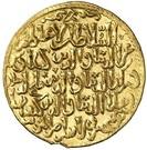 Dinar - Kaya'us II / Qilij Arslan IV / Kayqubad II (Seljuq sultans of Rum - Anatolia) – reverse