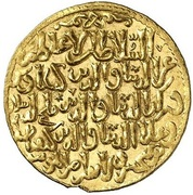 Dinar - Kaya'us II / Qilij Arslan IV / Kayqubad II - 1250-1260 AD (Seljuq sultans of Rum - Anatolia) – reverse