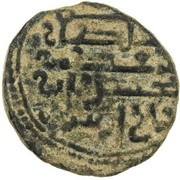 Fals - Kaykhusraw I - 1192-1211 AD (Horseman type - 1st reign - Seljuq sultans of Rum - Anatolia) – reverse