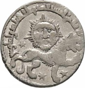 Dirham - Kaykhusraw II - 1237-1246 AD (Lion & Sun type - Seljuq sultans of Rum - Anatolia - Konya mint) – obverse
