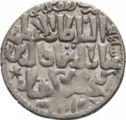 Dirham - Kaykhusraw II (Lion & Sun type - Seljuq sultans of Rum - Anatolia - Konya mint) – reverse