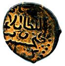 Fals - Kaykhusraw II (Seljuq sultans of Rum - Anatolia - Ankara mint) – obverse