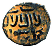 Fals - Kaykhusraw II (Seljuq sultans of Rum - Anatolia - Ankara mint) – reverse