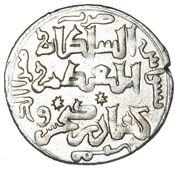 Dirham - Kayka'us II - 1246-1260 AD (Seljuq sultans of Rum - Anatolia - Sivas mint) – obverse