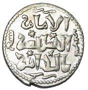 Dirham - Kayka'us II - 1246-1260 AD (Seljuq sultans of Rum - Anatolia - Sivas mint) – reverse