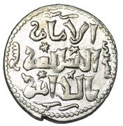 Dirham - Ala ad-Din Kai Kobad I (Seljuq sultans of Rum - Anatolia - Sivas mint) – reverse