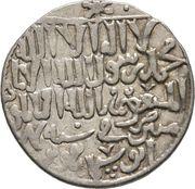 Dirham - Kayka'us II - 1246-1260 AD (Seljuq sultans of Rum - Anatolia - Konya mint) – reverse
