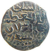 Fals - Qilij Arslan II (Horseman type - Seljuq sultans of Rum - Anatolia) – reverse