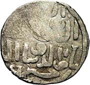 Dirham - Mas'ud I - 1116-1156 AD (Seljuq sultans of Rum - Anatolia - Saria mint) – obverse