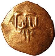 Fals - Kayka'us II - 1246-1260 AD (Seljuq sultans of Rum - Anatolia) – obverse
