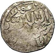 Dirham - Mas'ud I - 1116-1156 AD (Seljuq sultans of Rum - Anatolia - Saria mint) – reverse