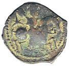 Fals - Sulayman II (Horseman type - Seljuq sultans of Rum - Anatolia) – obverse